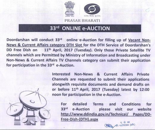 डीडी फ्रीडिश गैर-समाचार चैनलों के लिए ३३वी इ-ऑक्शन कर रहा है एक स्लॉट की कीमत 8 करोड़ रुपये तक बढ़ी