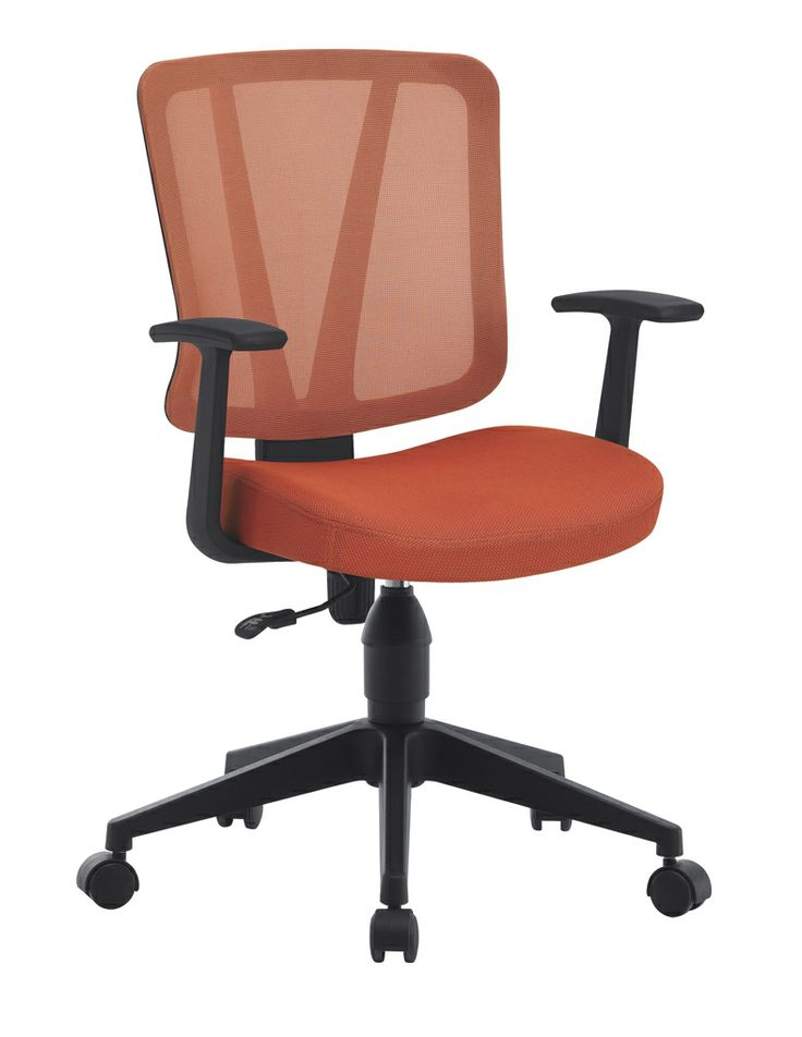 AUSTIN OFFICE CHAIR