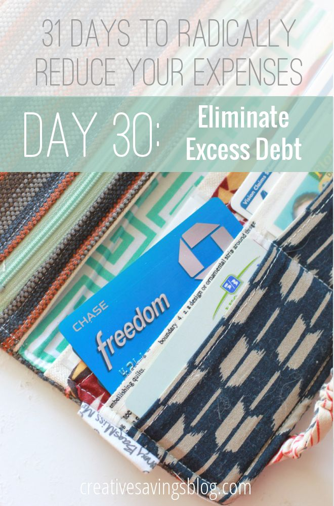 Buried under thousands of dollars worth of debt? Here are 5 easy ways to eliminate debt FAST, without getting a second job. #5 gives you the greatest potential to succeed! {31 Days to Radically Reduce Your Expenses, Day 30}