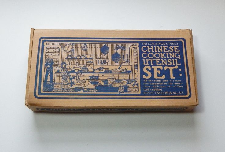 Vintage Chinese Cooking Utensil Set Taylor & Ng 1979 with Cookbook Retro Graphics 70's Kitchen Asian Cooking by OffbeatAvenue on Etsy