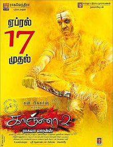 Kanchana 2 (2015) Tamil Full Movie Watch Online Free Download