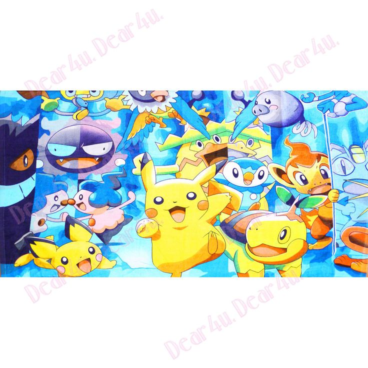 Pokemon Pikachu boys girls kids Bath Beach pool Towel 100% cotton in AU kid gift