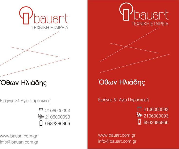Τεχνική Εταιρία Bauart bauart.com.gr