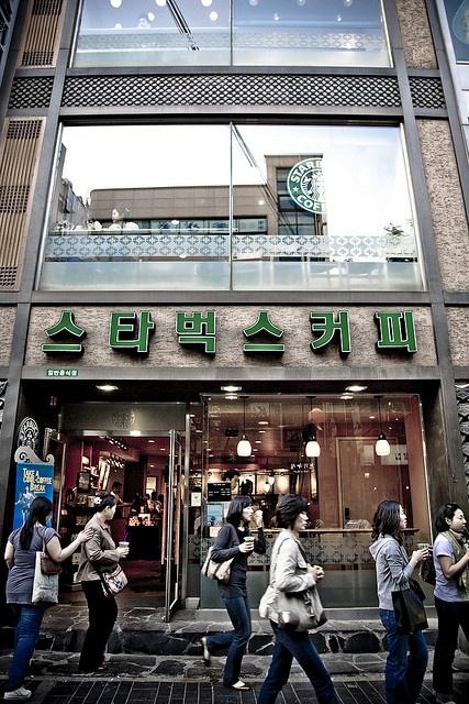Starbucks Korea. Been here so many times. putting it in my book. yep.