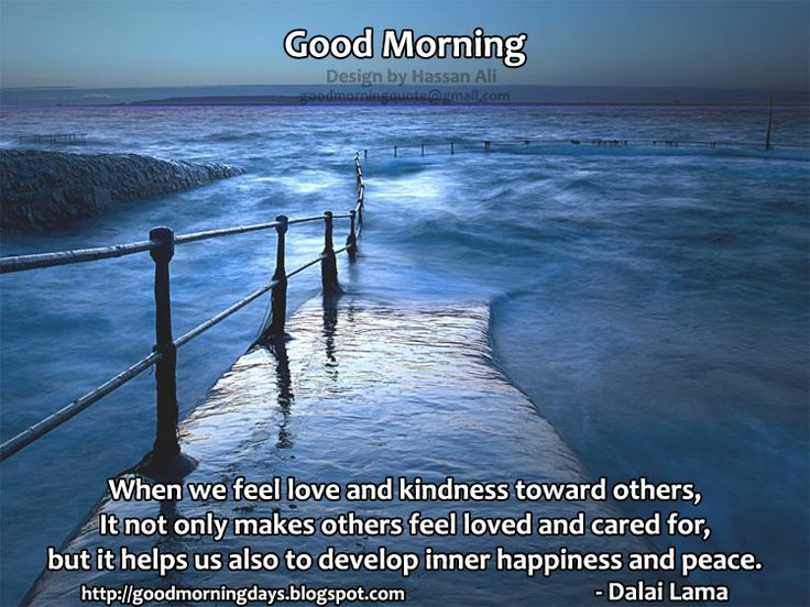 Good Morning Inspirational Quotes | Good Morning Inspiring Happiness Quotes for the day