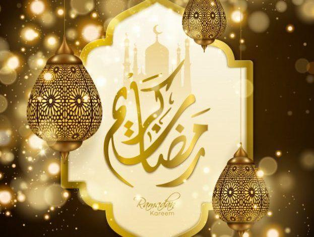 عاجل دار الافتاء تؤكد ان الجمعة هو اول ايام شهر رمضان المعظم كل عام وانتم بخير Ramadan Kareem Ramadan Vector Free