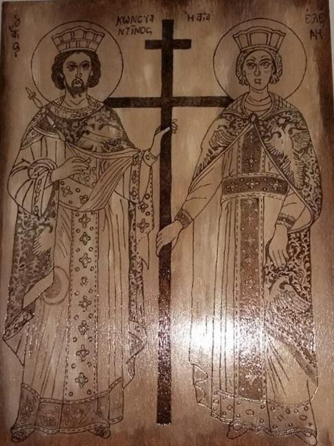 Πυρογραφία σε ξύλο Κωνσταντίνου και Ελένης
