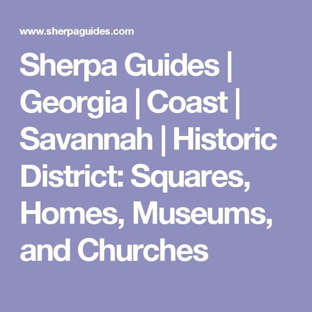 Sherpa Guides   Georgia   Coast   Savannah   Historic District: Squares, Homes, Museums, and Churches