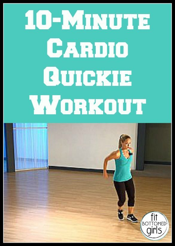 Start the year off fit — get a cardio quickie workout in! | Fit Bottomed Girls