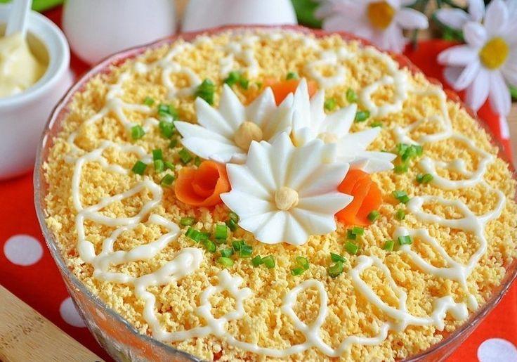 PUFF SALAD | Food Recipes
