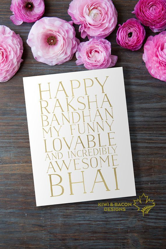 Indian Raksha Bandhan Greeting Card Printable - Funny Lovable Bhai -- Brother…