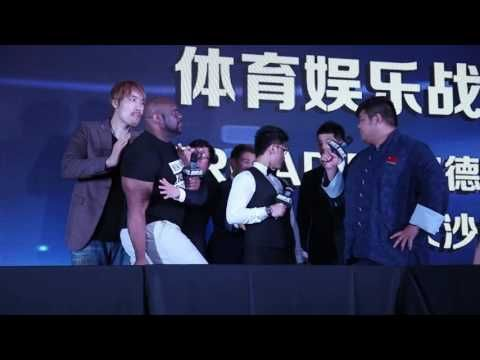 FREAKSHOW! Bob Sapp Got In A Presser Scuffle Today, Luckily Hong Man Choi Was There
