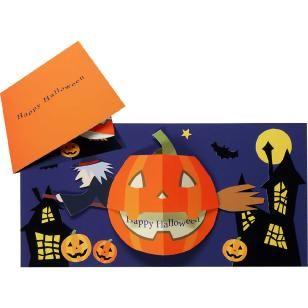 Pop-up Card (Halloween),Craft Cards,Card,Halloween,party,season,present