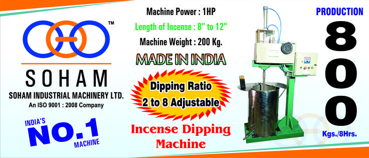 INCENSE DIPPING MACHINE