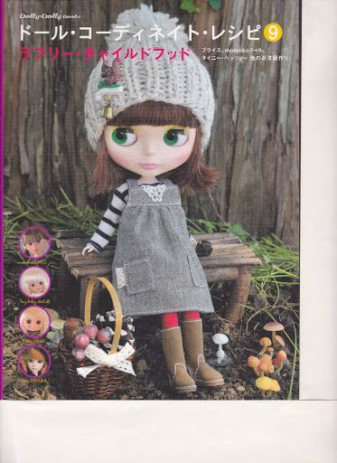 Free Copy of Book - Dolly Dolly Book 9