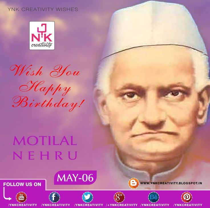 motilal nerumotilal banarsidass, motilal nehru national institute of technology, motilal banarsidass varanasi, motilal actor, motilal neru, motilal banarsidass pune, motilal nehru, motilal oswal, motilal nehru medical college, motilal oswal login, motilal nehru in hindi