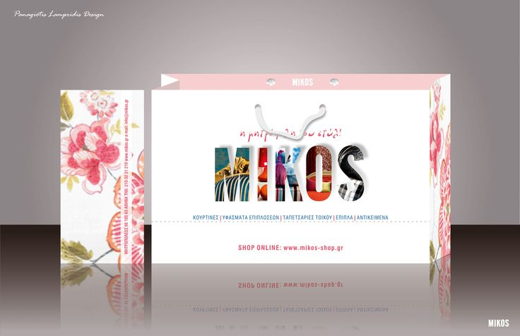 Shopping bag packaging for Mikos stores, Greece