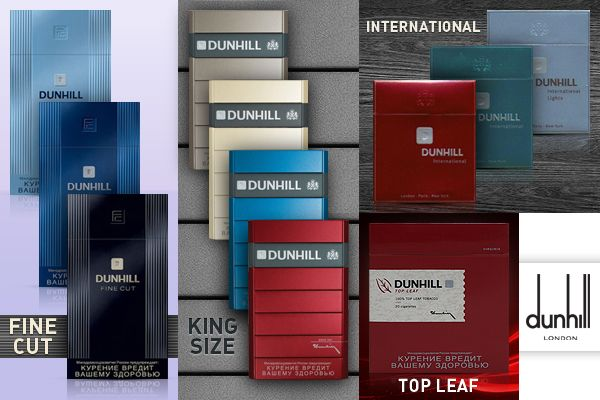 Dunhill cigarettes switch price in india cigarette daydreams chords easy