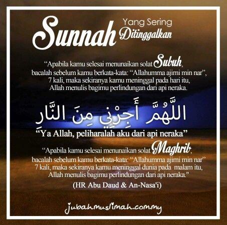 SUNNAH •••