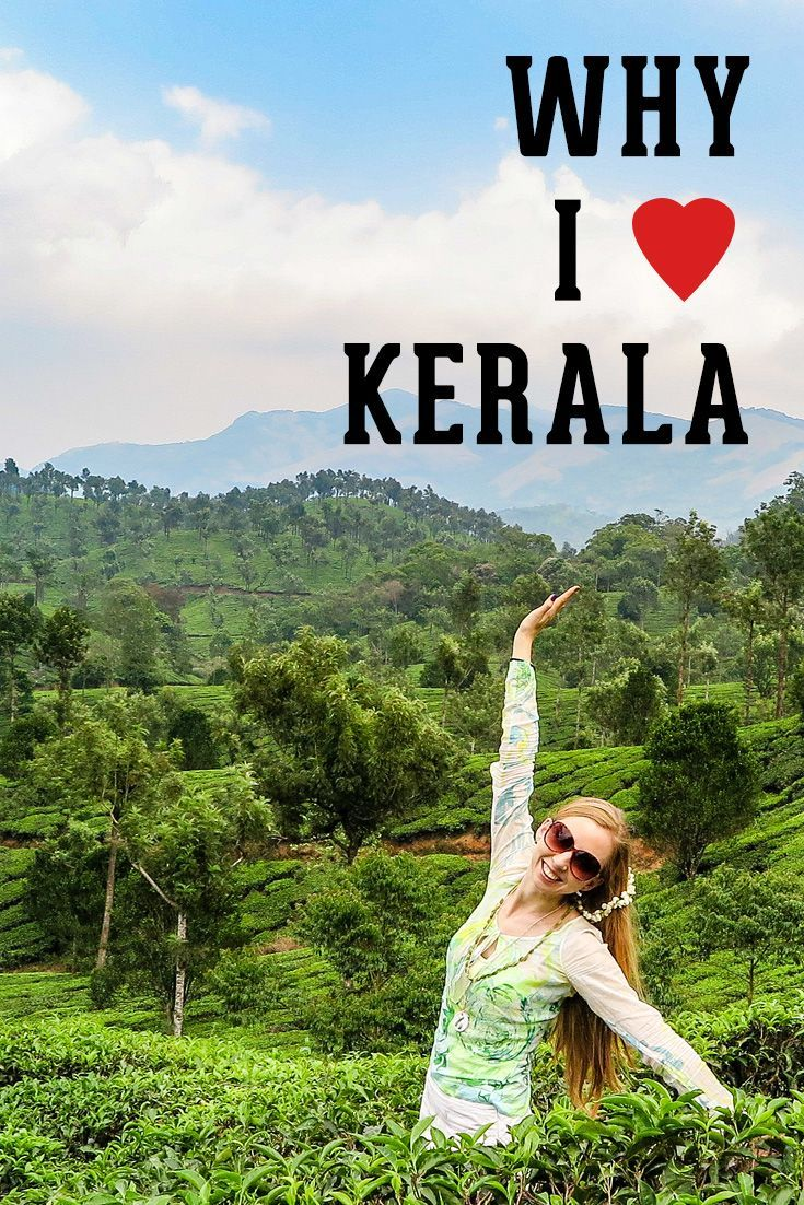 12+ Reasons Why I Fell in Love with Kerala | TravelGeekery Some places are way too easy to fall in love with. That's what happened to me with Kerala. This Indian state totally got me with its lush greenery, incredible landscapes, varied wildlife and frien