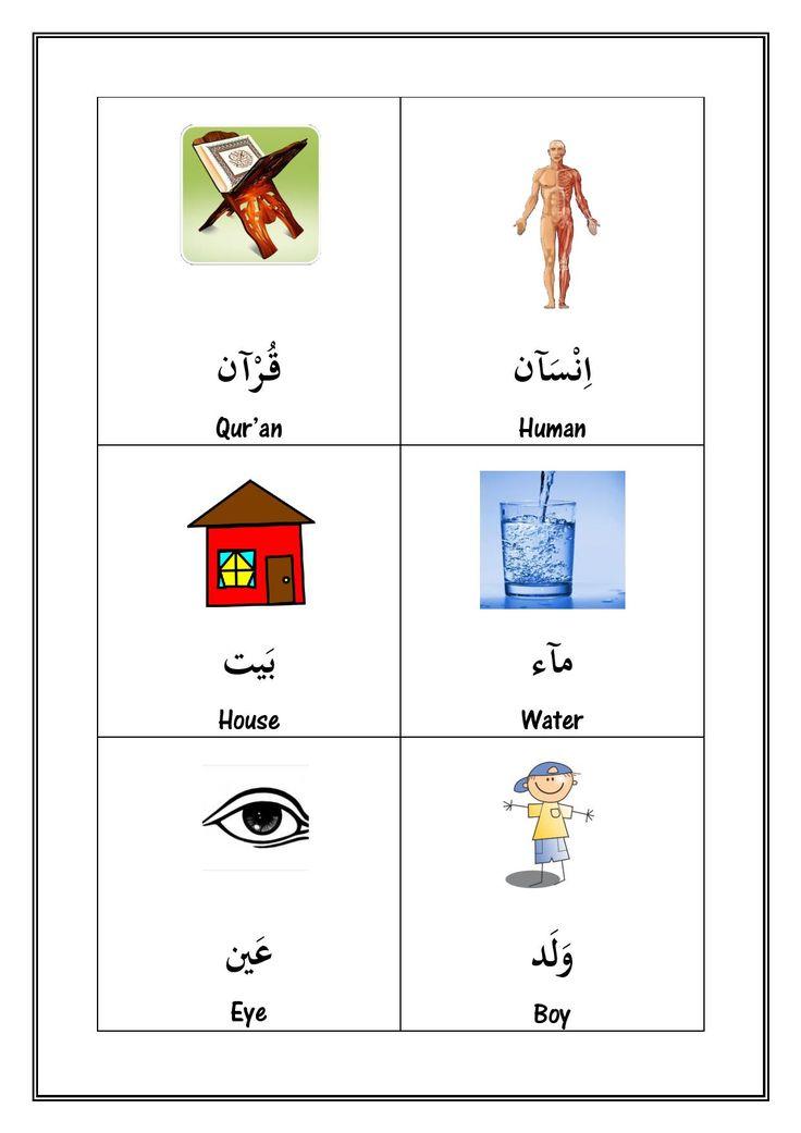 ahlan wa sahlan intermediate pdf free