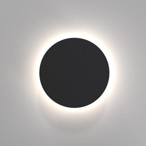 Stylische LED Wandleuchte Uno Disc in schwarz