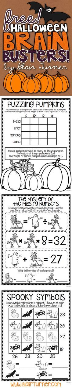 Free Halloween Brain Busters - awesome challenge for upper elementary students.