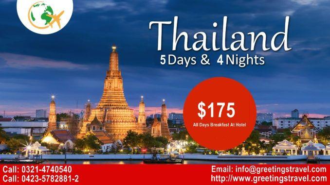Bangkok Pattaya Tour Package 4 Nights 5 Days   Joshymomo org