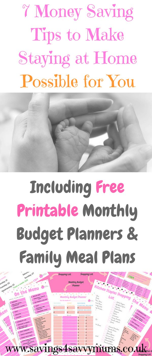If your dream is to stay at home with the kids, then my money saving planners will help you get there!