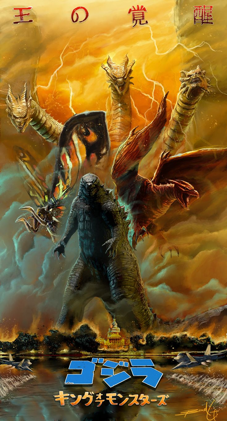 Godzilla  Monsters ArtStation - the Poster King Japanese of