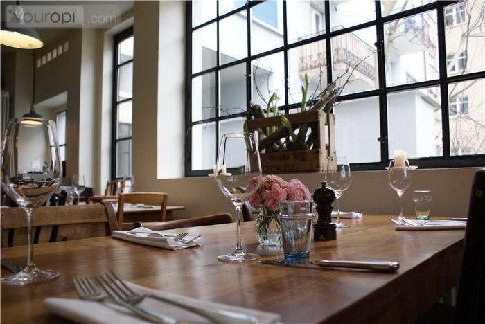 Maison Blunt, Restaurant, Zürich, Restaurants in Zürich