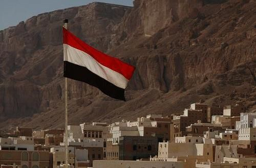 Yemen Flag, http://flagmeanings.blogspot.com/2012/02/yemen-flag-pictures.html