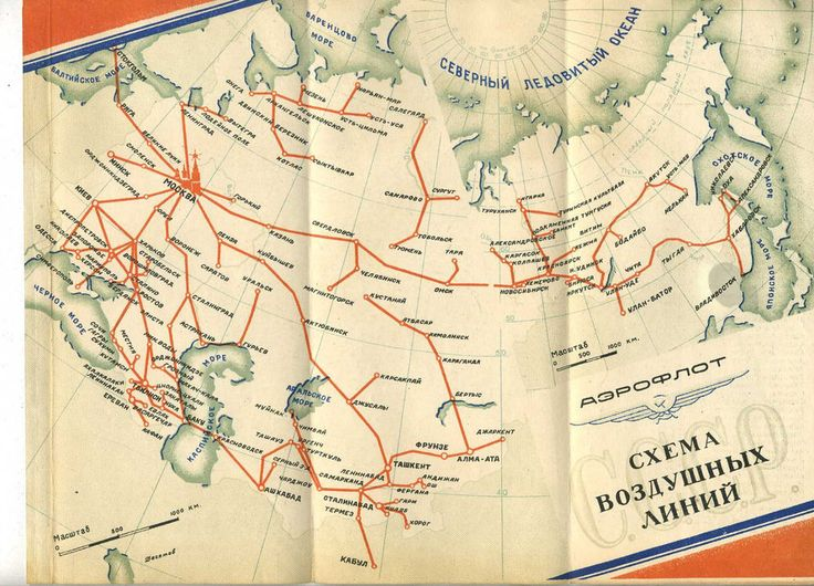 Afbeeldingsresultaat voor russia aeroflot soviet