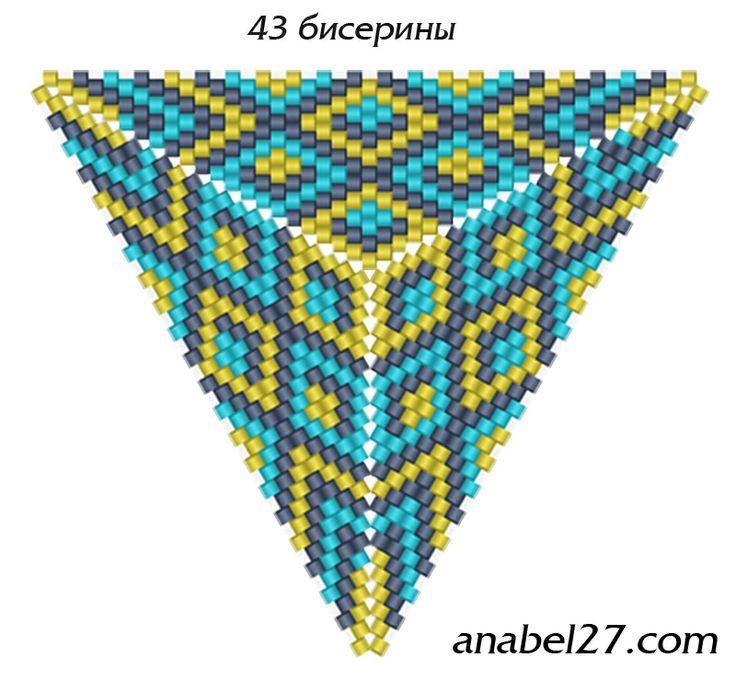 Схемы треугольников - мозаичное плетение 8   - Схемы для бисероплетения / Free bead patterns -