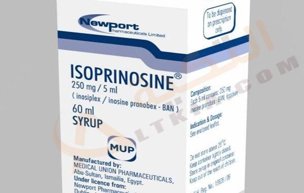 دواء ايزوبرينوزين Isoprinosine أقراص وشراب ت ستخدم في علاج الالتهابات التي ي عاني منها البعض ومن أخطر الالتهابات التي يتم الإصابة بها هو ا Syrup Personal Care