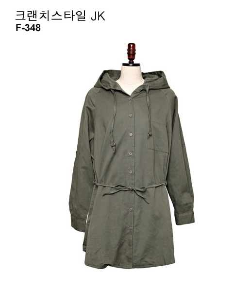 Jacket F-348 Green