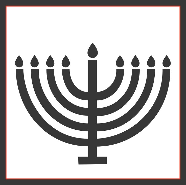 Hanukkah is an eight-day Jewish holiday that celebrates the triumph of light over darkness, of purity over adulteration, of spirituality over materiality. Brighten somebody's season, simply by making a donation to Enviros. www.seasonsbright.com