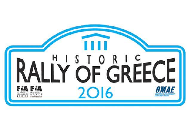Οι προετοιμασίες για την διοργάνωση του Ιστορικού Ράλλυ Ελλάδος βρίσκονται σε πλήρη ένταση. Ως γνωστόν η πιο απαιτητική διοργάνωση του είδους στην Ευρώπη θα εκκινήσει από το περιστύλιο του Ζαππείου Μεγάρου της Αθήνας την Παρασκευή 27 Μαΐου στις 11:00, σε μια πρωτόγνωρη Τελετή κατά την οποία τόσο οι συμμετέχοντες της κατηγορίας Sporting όσο και αυτοί …