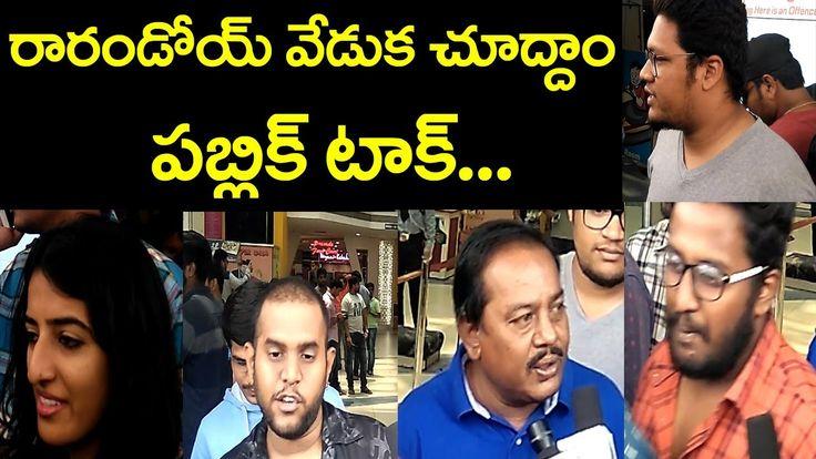 Rarandoi Veduka Chuddam public talk | Movie Genuine Public Talk | Media ...