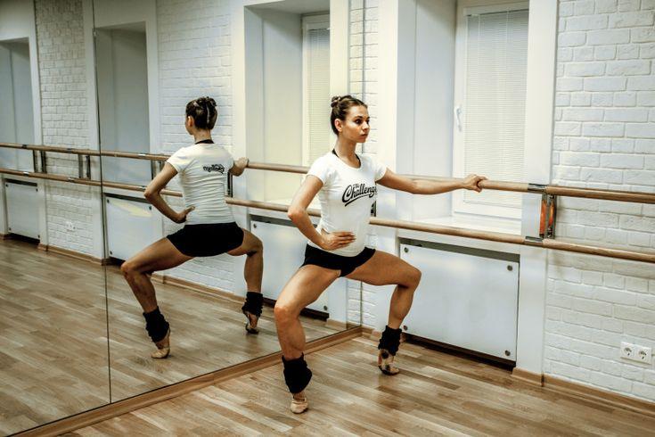 15 упражнений, которые сделают из вас балерину. Изображение номер 8