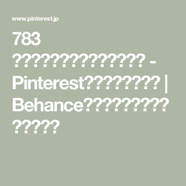 783 件の「「展示」のアイデア探し - Pinterest」のおすすめ画像   Behance、購買時点、小売店のデザイン