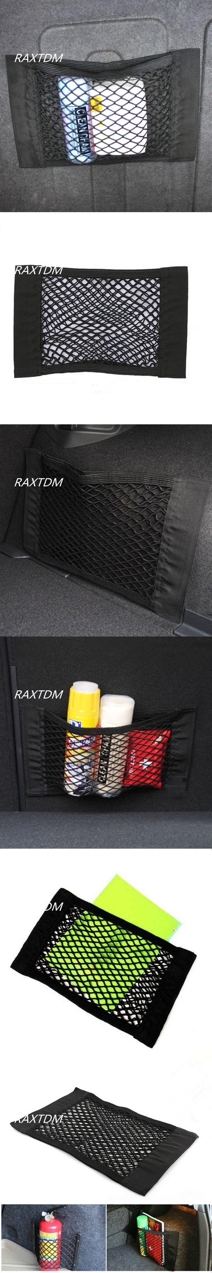 Car styling , Car Boot Cargo Net Magic Sticker Luggage Mesh Oganizer Bag For Lexus GS350 GS450h LX570 RX450h CT200h ES350 IS250