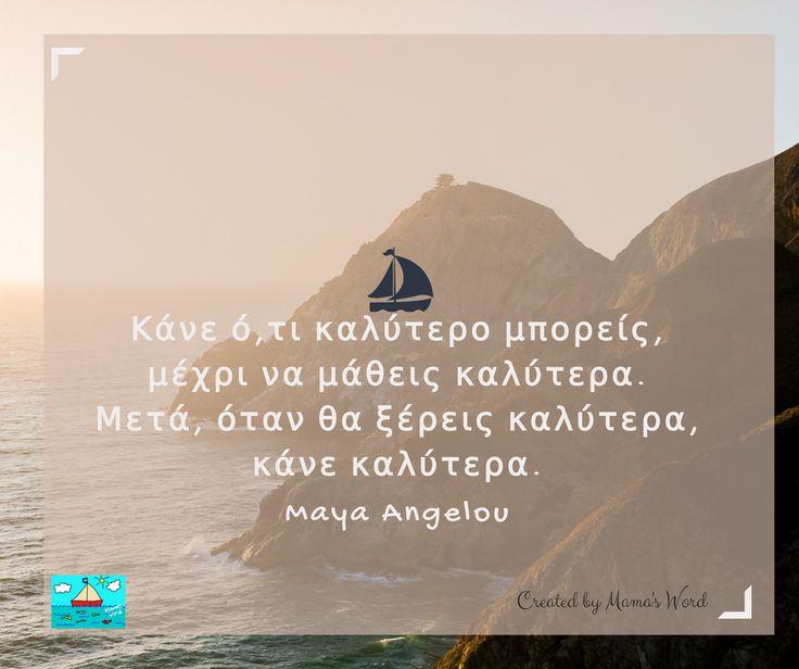 Do better #mayaangelou #angelou