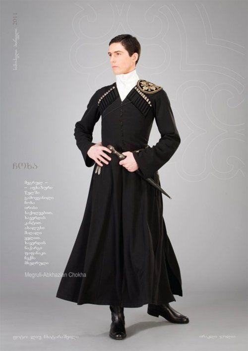Samoseli Pirveliのコレクション : グルジアの民族衣裳