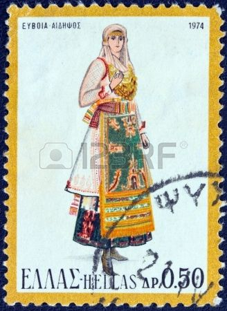 GREECE CIRCA 1974 A stamp printed in Greece from the Traditional Greek Costumes 3rd part issue shows Stock Photo