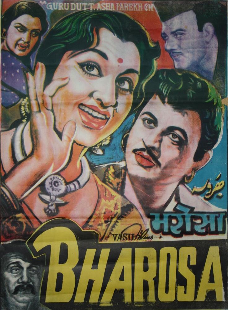 Bharosa, 1963 Size: 75x100cm Price: 30€
