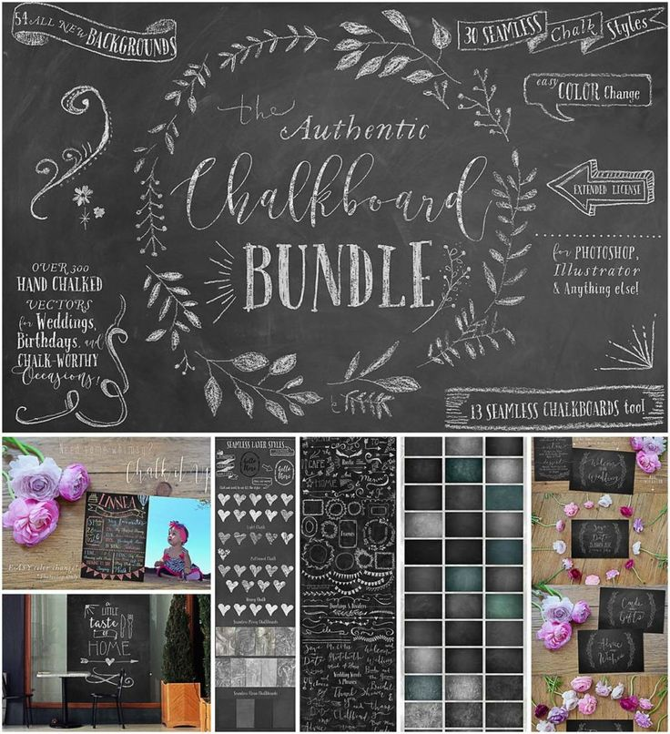 Free download and free printable Chalkboard Theme Wedding Invitations, over 300 chalkboard elements including vintage chalkboards, backgrounds and banners.This collection is a fantastic resource for creating popular chalkboard designs for wedding card designs project!