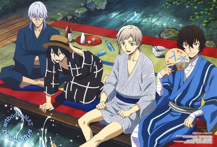 Bungou Stray Dogs (文豪ストレイドッグス) Yukichi, Ranpo, Atsushi, Osamu Dazai