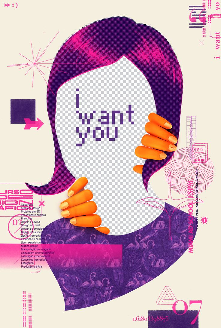 Poster design ideas for school - Miami Ad School I Want You