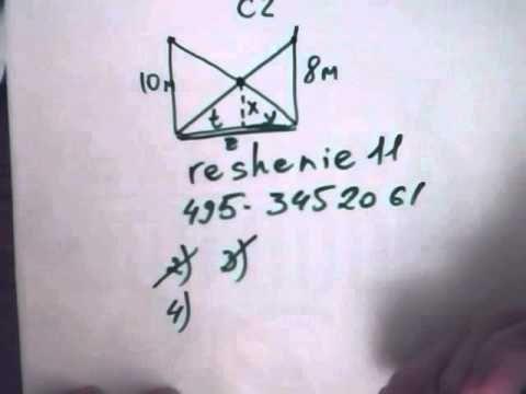 Как научиться решать геометрию. Задания ЕГЭ математика, задачи репетитора. Решение интегралов. В соответствующие поля введите, пожалуйста функцию, пределы интегрирования и поможет вам сам Репетитор по высшей математике - учитель школьной математики. Выполнение контрольных.